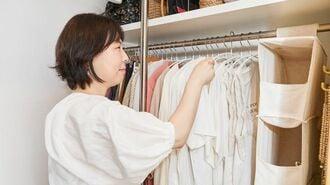 「洗濯物は畳まなくてもOK」時短を極める収納ワザ