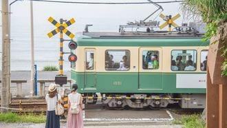 鎌倉で大人気「江ノ電」かつては廃線の危機も