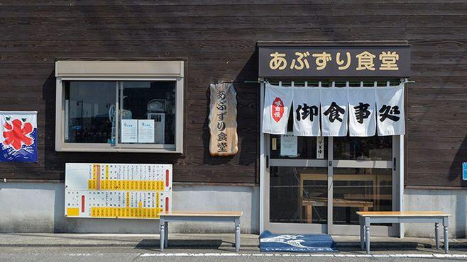葉山・逗子、これが地元民が愛する美食の店だ