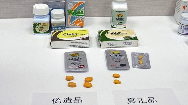 「偽造薬」のオンライン販売は、極めて深刻だ