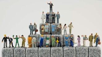 現代の不平等と政治が「階級」なしに語れない訳