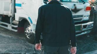 トラック運転手「低報酬」強いられる危機の現実