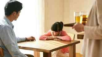 子どもを「心理的危機」に追い込む大人たちの盲点