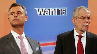 オーストリアの大統領選は「史上初」だらけだ