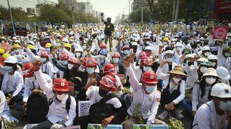 日本の「ミャンマー宥和外交」は機能しているか