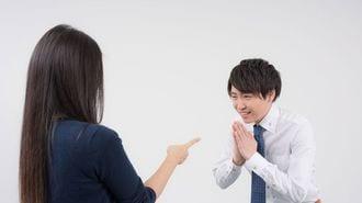 女性に「仕事を頼めない」男は何がマズいのか