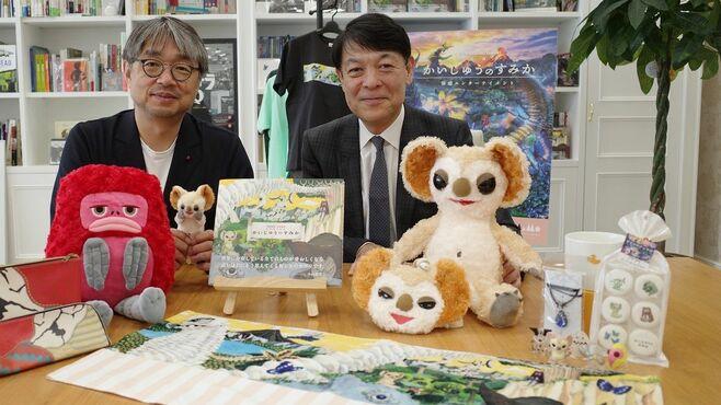 円谷プロ「ウルトラ怪獣」が絶対悪ではないワケ