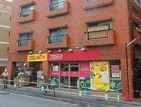 英スーパー最大手・テスコが日本撤退、気になる店舗の売り先