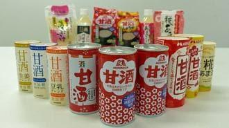 森永製菓の「甘酒」が女性にバカ売れするワケ