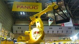 ファナック「黄色の最強軍団」が迫られる転換