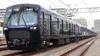 東横線「新横浜直通」で新幹線アクセス激変か