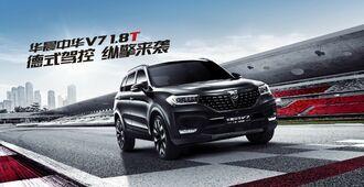 中国の国有自動車「華晨汽車」に破産宣告の衝撃