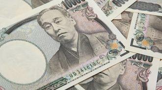 日銀券が強制通用力を失うと何が起きるのか