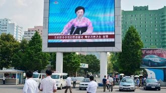 The Logic of North Korea's Nuclear Test