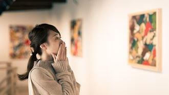 10万円の「アート」の値段が5倍にもなる理由