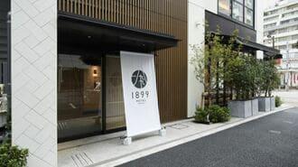 独自体験で視野広げる「東京の個性派ホテル」3選