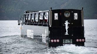 なぜ沈まない?「水陸両用バス」のひみつ