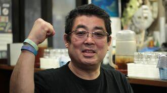「麺屋 丈六」を作った元原発作業員の快活人生