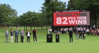 ゴルフ「ZOZO」の会場アコーディアが目指す先