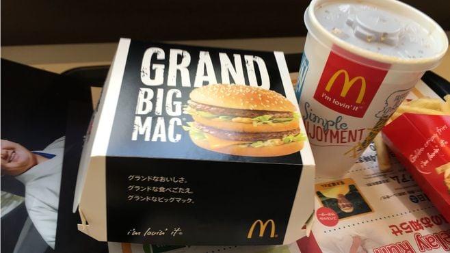 「グランドビッグマック」はなぜヒットしたか