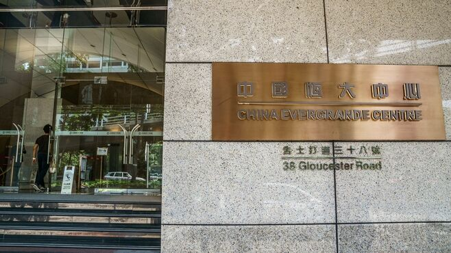 中国恒大集団はリーマンショックの再来を招くか