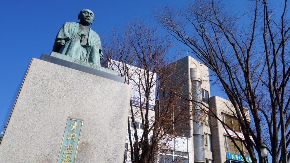 栄一 出身 渋沢