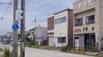 震災避難者が「貧困」に陥っていく理不尽