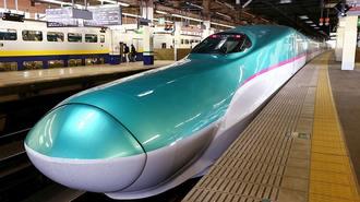 新幹線、少しでも安く乗るための「ケチケチ術」