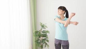 運動不足の解消に「ラジオ体操」が注目される訳