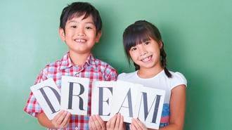 子どもに「夢を持て」と言う前にすべきこと