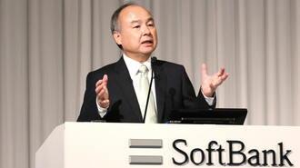 配当含む「年収1億円超」経営者ランキング500