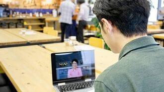 日本人がビデオ会議で顔を出したがらない理由