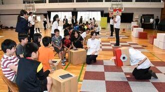 小学校の「プログラミング教育」は何をすべきか