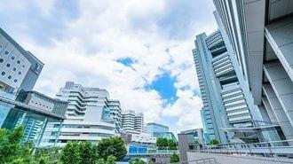最新!全20政令指定都市「幸福度」ランキング