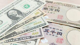 アメリカの高校生が学校で教わる「お金」の本質
