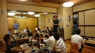神戸の小学校PTA「上部団体離反」に見えた綻び