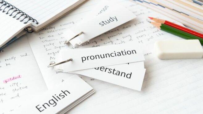 英単語は丸暗記よりも「語源」で覚えるべきだ