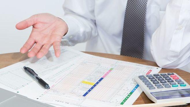 今年の「税制改正」がサラリーマンに厳しいワケ