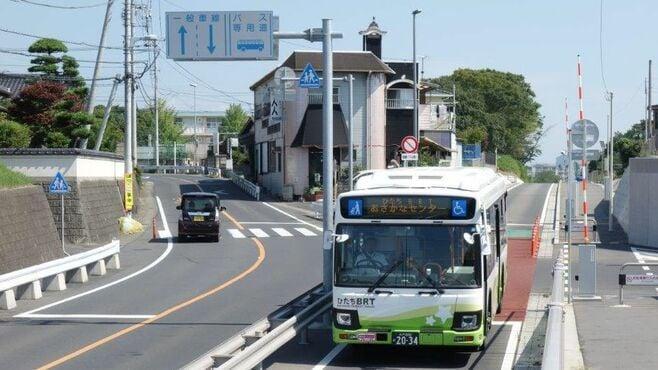 鉄道・バスの「いいとこ取り」、日立市BRTの実力