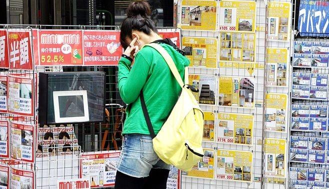 賃貸仲介料は本当に「家賃1カ月分」が必要か