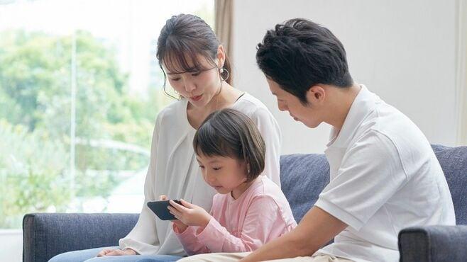 トップは34%「再婚割合」47都道府県ランキング