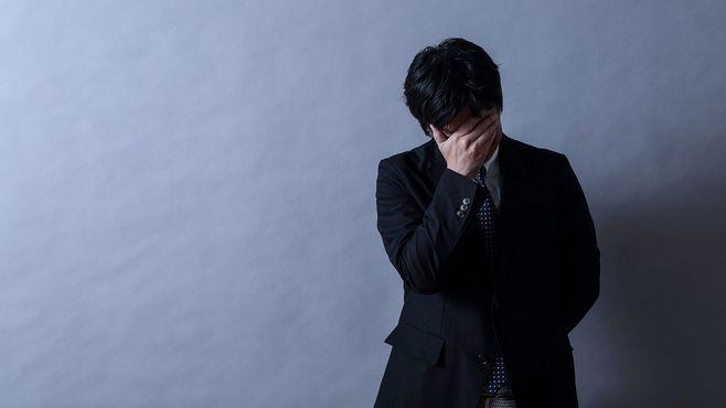 あなたの知らない「借金大国ニッポン」の現実