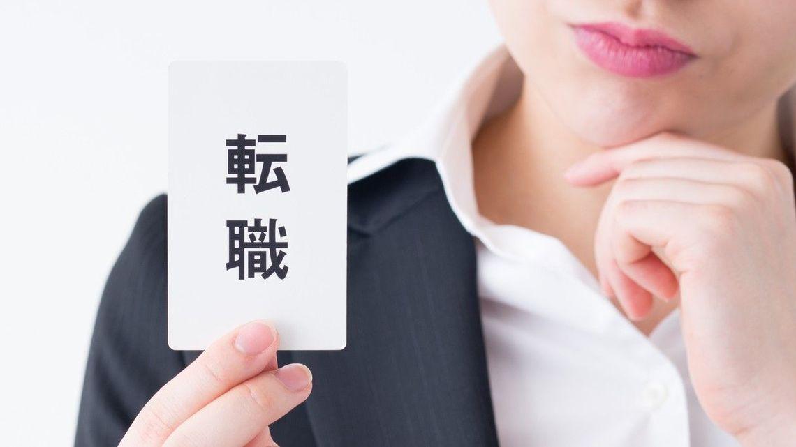 長瀬智也だけじゃない「芸能界引退」続出の意味   ワークスタイル   東洋 ...