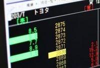 金融証券税制は予定通り2012年に本則税率の20%に引き上げ--政府税調の専門家委員会