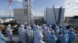 「福島原発事故」10年後の今でも検証足りない訳