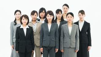 女性を「グループ」として扱う日本企業の偏見