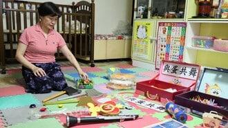 凄すぎる「台湾のベビーシッター」日本との大差
