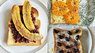 トーストを正月食材の余りで味わうレシピ3選