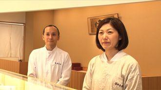 京都の老舗和菓子屋を救った若女将の超才覚
