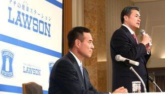 ローソンの飛躍を宣言した新社長の重責